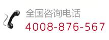 福建省韦德1946下载伟德app官网下载有限责任公司